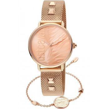 Just CAVALLI Animalier Gift Set- JC1L077M0085  Rose Gold case with Stainless Steel Bracelet
