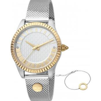 Just CAVALLI  Gift Set - JC1L133M0095  Silver case with Stainless Steel Bracelet