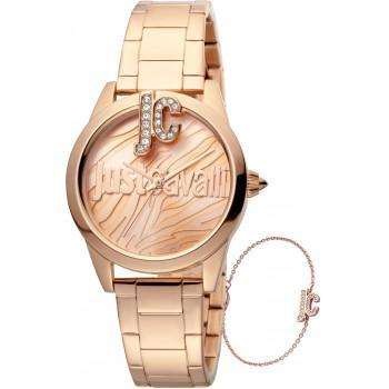 Just CAVALLI Trama Gift Set - JC1L099M0075  Rose Gold case with Stainless Steel Bracelet