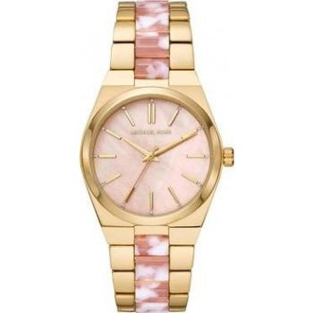 MICHAEL KORS Channing - MK6650, Rose Gold case with Stainless Steel Bracelet