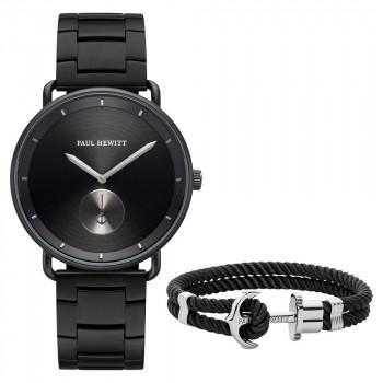 PAUL HEWITT Perfect Match Breakwater Gift Set - PH-PM-40-XL  Black case with Stainless Steel Bracelet