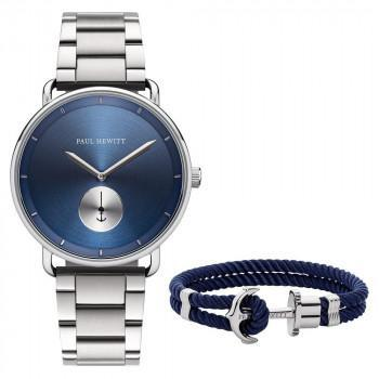 PAUL HEWITT Perfect Match Breakwater Gift Set - PH-PM-41-XL  Silver case with Stainless Steel Bracelet