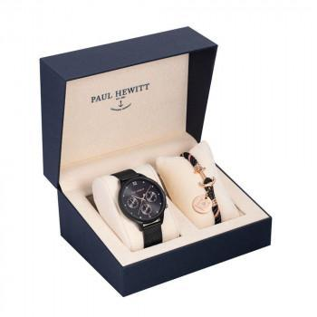 PAUL HEWITT Perfect Match Crystals Gift Set - PH-PM-17-L,  Black case with Stainless Steel Bracelet
