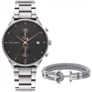 PAUL HEWITT Perfect Match Gift Set - PH-PM-42-XL  Silver case with Stainless Steel Bracelet
