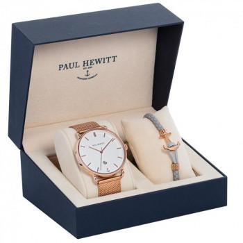 PAUL HEWITT Perfect Match Seadate Gift Set - PH002116,  Rose Gold case with Stainless Steel Bracelet
