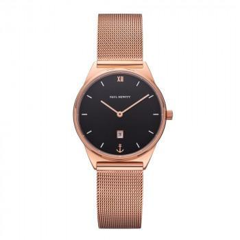 PAUL HEWITT Praia - PH003161  Rose Gold case with Stainless Steel Bracelet