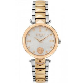 VERSACE Versus Govent Garden Petite - VSPHK0920,  Rose Gold case with Stainless Steel Bracelet